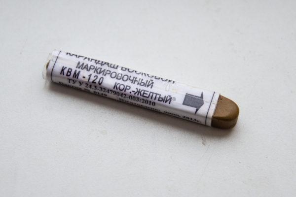Карандаш восковой (светло-коричневый)-1120