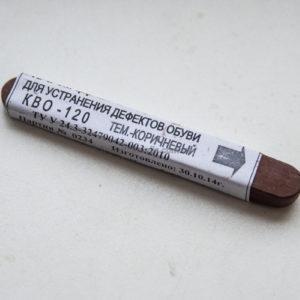 Карандаш восковой (тёмно-коричневый)-1119