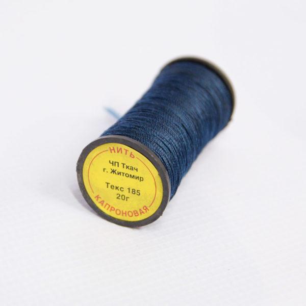 Нить капроновая крученая, синяя (текс 185)