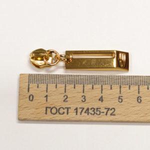 Бегунок на пластиковую молнию 5 мм. Золото-00171