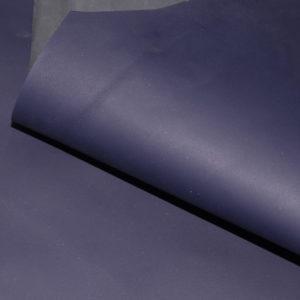 Кожа МРС, синяя, 27 дм2.-101192
