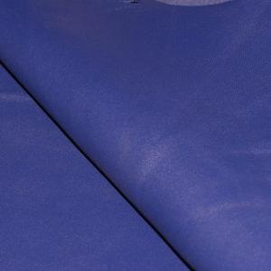 Кожа МРС, синяя, 44 дм2.-103067