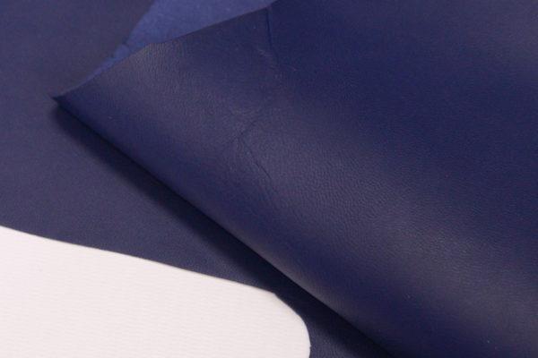Кожа МРС, синяя, 45 дм2.-103133