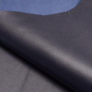 Кожа МРС, тёмно-синяя (чернильная), 43 дм2.-106073