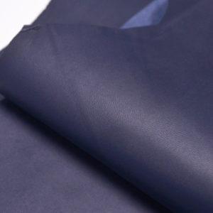 Кожа МРС, синяя, 27 дм2.-106149
