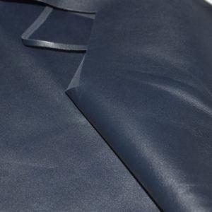 Кожа МРС, тёмно-синяя, 51 дм2.-114668