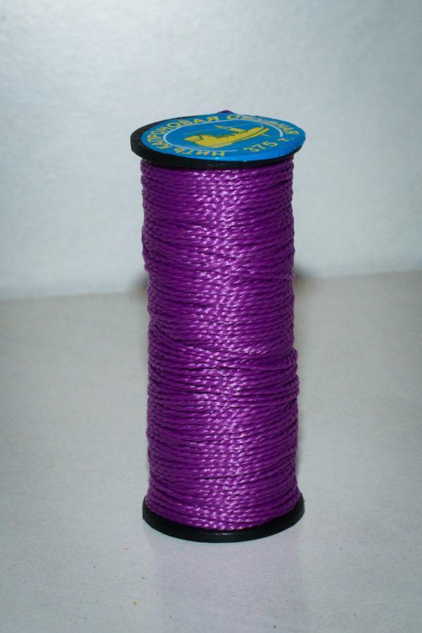 Нить капроновая крученая, фиолетовая (текс 375)-900008
