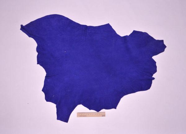Нубук МРС, синий, 29 дм2.-105057