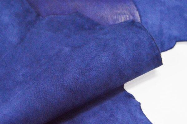 Велюр МРС (коза), синий, 39 дм2.-107058