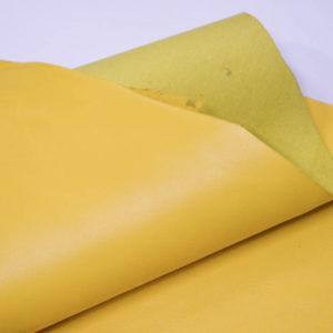 Кожа МРС, жёлтая, 41 дм2.-107151