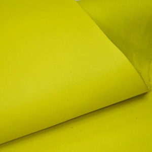 Кожа МРС, лимонная, 41 дм2.-107154