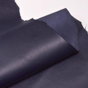 Кожа МРС, тёмно-синяя, 45 дм2.-107158