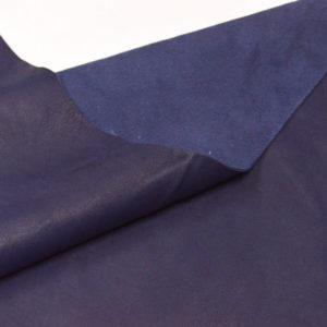 Кожа МРС (метис), тёмно-синяя, 43 дм2.-107159
