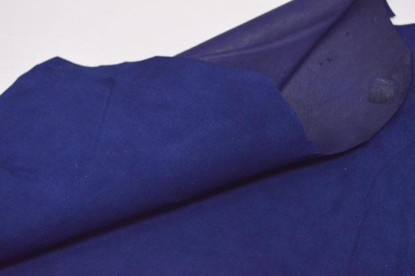 Велюр МРС (коза), тёмно-синий, 31 дм2.-107203
