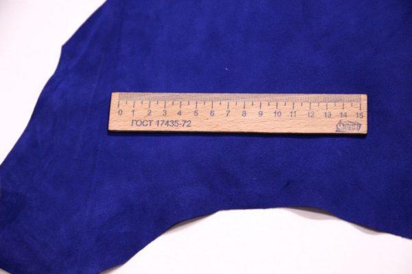 Велюр МРС, синий, 43 дм2.-107337
