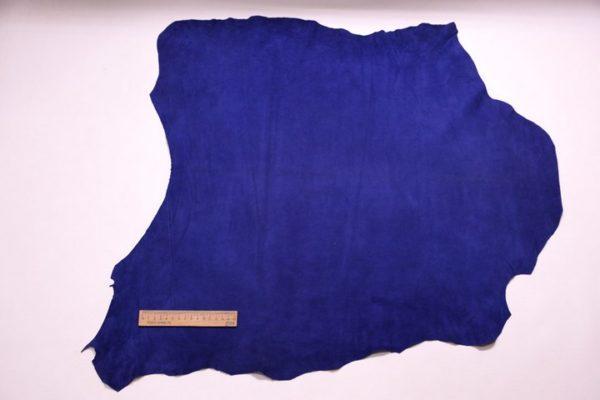 Велюр МРС, синий, 45 дм2.-107339