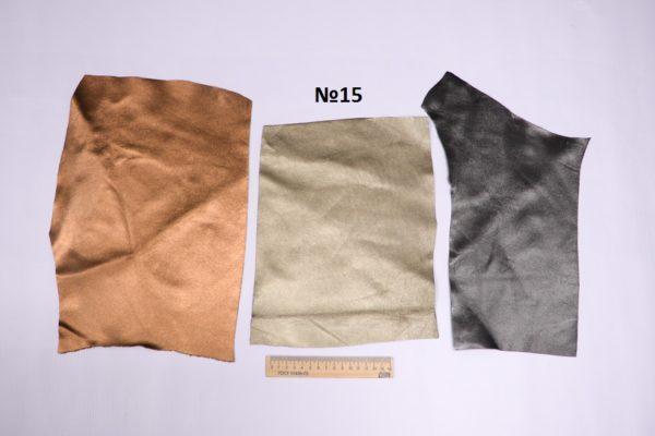 Набор мягкого лоскута кожи МРС, 22 дм.-Набор 015