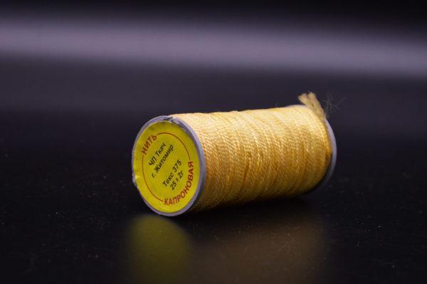 Нить капроновая крученая, светло-жёлтая (текс 375)