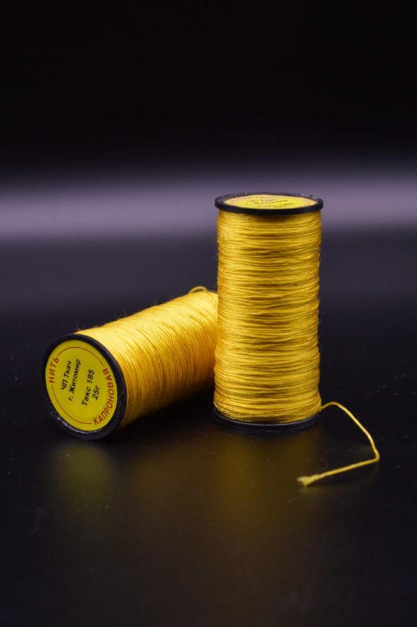 Нить капроновая крученая, жёлтая (текс 185)