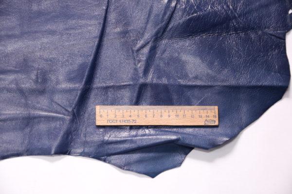 Кожа МРС, синяя, 64 дм2.-107228
