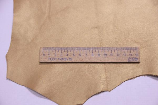 Кожа МРС, песочный металлик, 42 дм2.-108089