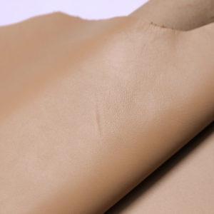 Кожа МРС, песочная, 37 дм2.-108234