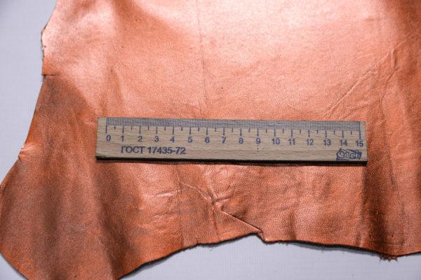 Кожподклад МРС, тёмно-рыжий металлик, 23 дм2.-108274