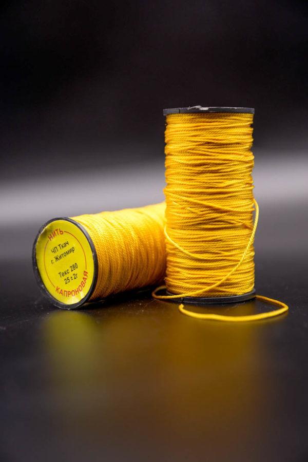 Нить капроновая крученая, жёлтая (текс 280)