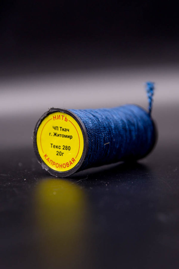 Нить капроновая крученая, синяя (текс 280)