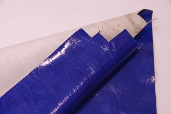 Кожа МРС, синяя, 24 дм2.-AB1-40