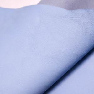 Кожа МРС, голубая, 59 дм2.-108574