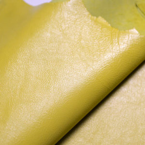 Кожа МРС, лимонная, 49 дм2.-108578