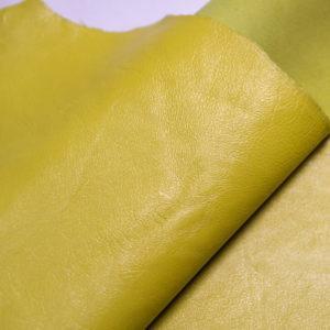 Кожа МРС, лимонная, 45 дм2.-108580