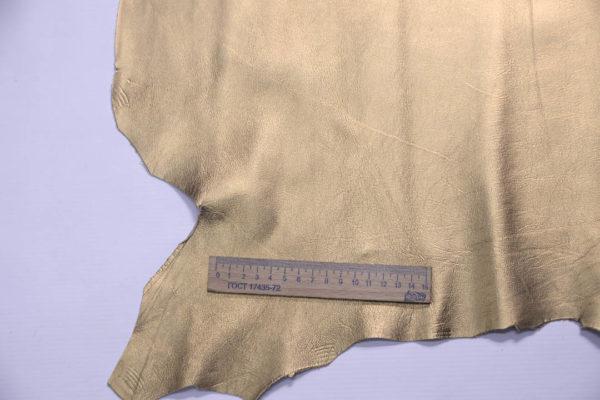 Кожа МРС, тёмное золото, 48 дм2.-109054