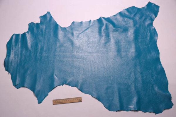 Кожа МРС, голубая, 50 дм2.-109235