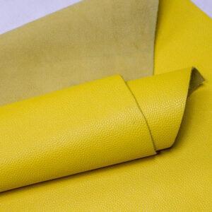 Кожа КРС, флотар, желтая, 200 дм2.-D1-185