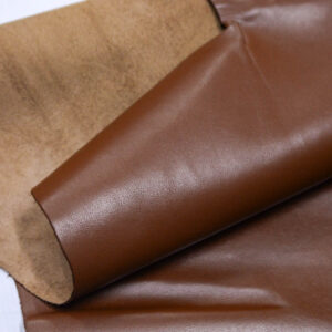Кожа МРС (метис), коричневая, 100 дм2.-PT1-115