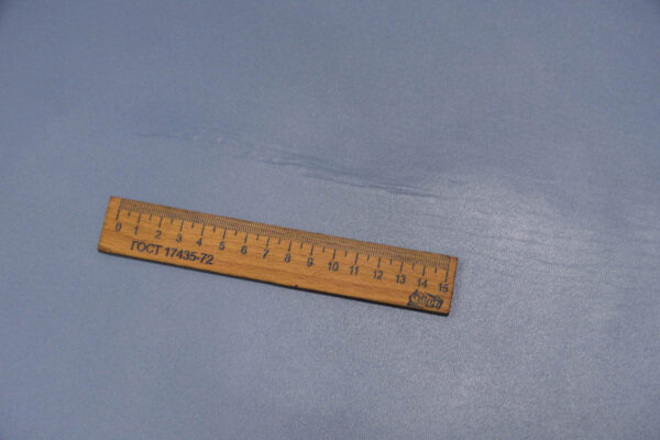 Кожа МРС, голубая, 33 дм2.-109747