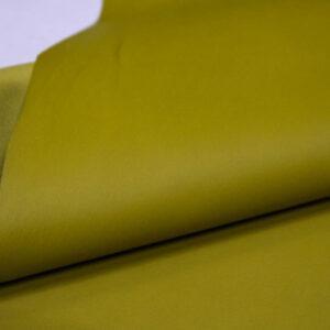 Кожа МРС, оливково-желтая, 60 дм2.-109949