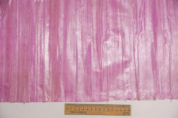 Кожа угря (пластины), розово-сиреневая, 82 дм2-ugr-38