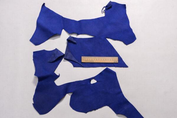 Нубук КРС, синий, 13 дм2.-1-478