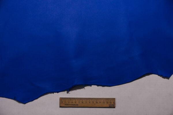 Кожа МРС, ярко-синяя, 57 дм2.-110258