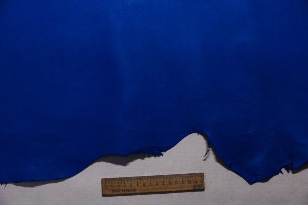 Кожа МРС, ярко-синяя, 69 дм2.-110260