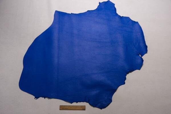 Кожа МРС, ярко-синяя, 51 дм2.-110261