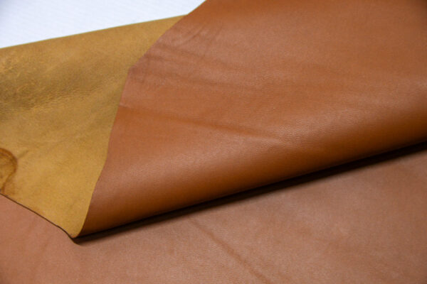 Кожа МРС, светло-коричневая, 32 дм2.-110383