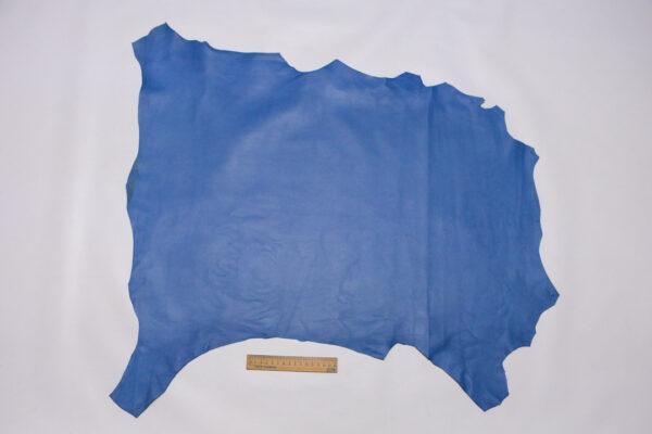 Кожа МРС, голубая, 47 дм2.-110436