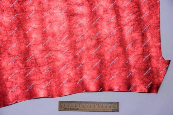 Кожа КРС с принтом, красный металлик, 56 дм2.-110471