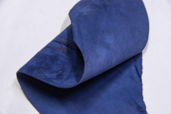 Нубук КРС, синий, 6 дм2.-1-637