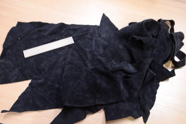 Спилок КРС, обрезки, черная - 1 кг